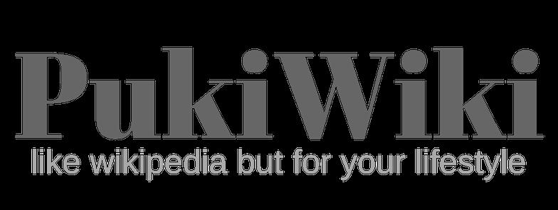 Puki Wiki